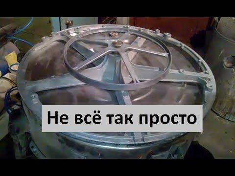 Замена подшипников стиральной машины Индезит в Уфе