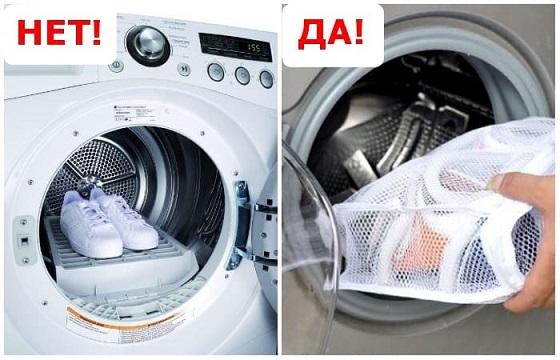 Как правильно стирать кроссовки в стиральной машинке