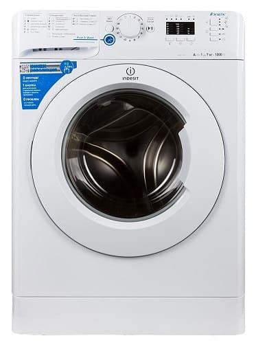 Ремонт стиральных машин Индезит в Уфе