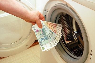 Сдать стиральную машину в Уфе дорого
